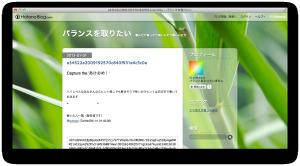 スクリーンショット 2013-01-02 1.51.24
