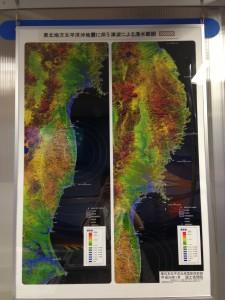 東北地方太平洋沖地震(東日本大震災)に伴う津波による浸水範囲