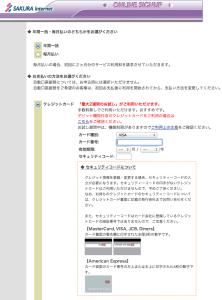 スクリーンショット 2013-08-02 15.24.01